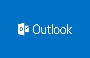 Microsoft Office Outlook(微軟郵箱)中導入導出聯系人的操作步驟介紹