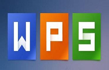 wps2007進入寫作模式的詳細流程介紹