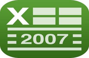 excel2007設置文檔共享的操作流程介紹