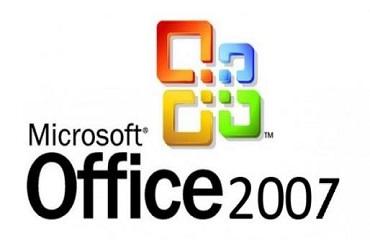office2007快速更換密鑰的操作教程