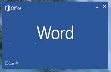 Word 2013直接調用MathType的操作教程