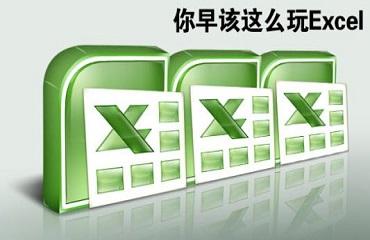 Excel按多個符號進行統一的分列的操作步驟