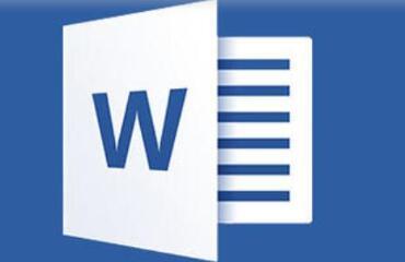 在word2010文档中新建模板的具体步骤