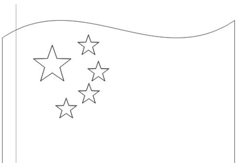画国旗的简单步骤图