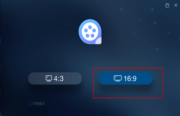 使用视频编辑王为视频添加自定义水印的详细操作流程