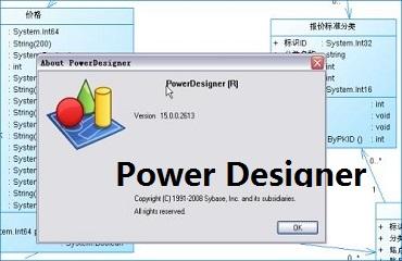 Power Designer創建一個用戶對象的詳細流程介紹