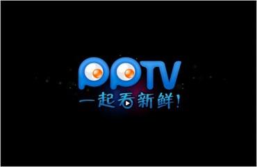 pptv網絡電視觀看視頻時啟用硬件加速功能的操作教程