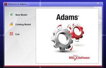 Adams錄制仿真視頻的具體步驟