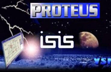 借助Proteus進行簡單仿真的詳細步驟