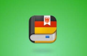 使用德語助手背單詞的操作方法