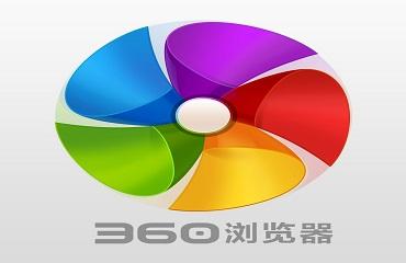 360極速瀏覽器快速保存圖片的簡單教程分享