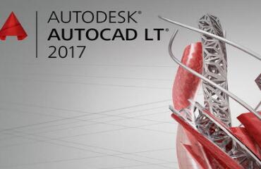 AutoCAD2017设置图形界线的操作教程