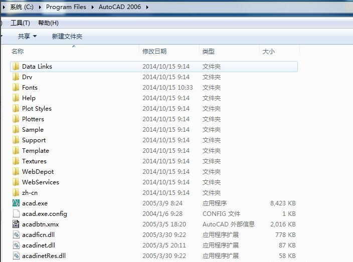 cad2006版教程_AutoCAD2006安装不了怎么办-AutoCAD2006安装不了的解决办法_PC下载网