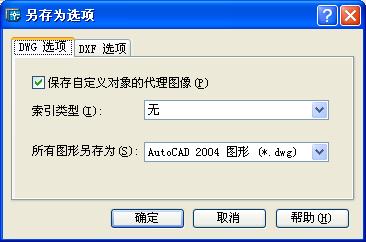 4.1 - 副本.jpg
