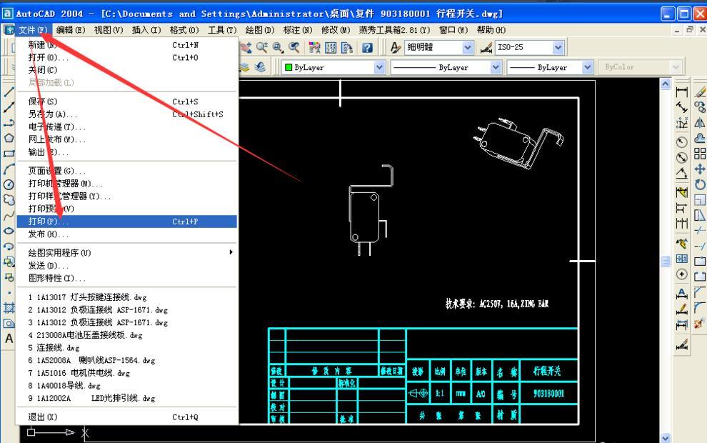 CAD2004怎么导出pdf