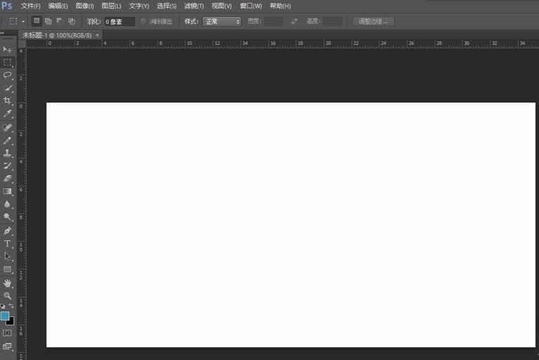 Adobe Photoshop CS6制作蓝天白云