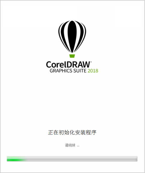 CorelDRAW 2018进行安装的详细操作截图