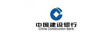 中国建设银行网银盾怎么用-中国建设银行网银盾教程