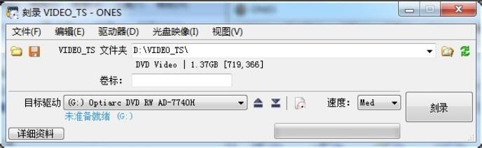 使用ones怎么刻录视频dvd光盘