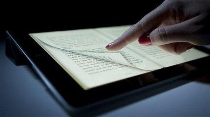 电子书阅读器哪个好?