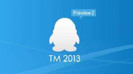 腾讯正式终结TM 9月30日将无法登录!