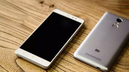 小米Note 3新增4G+64G版本 今日開啟預約 僅售1999元!