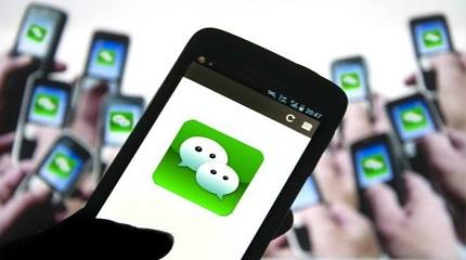 微信宣布将调整公众号注册数量 个人最多注册两个!