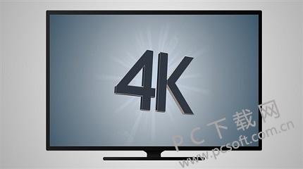 今年春晚将以4K技术转播,清晰度前所未有,必须要看了!