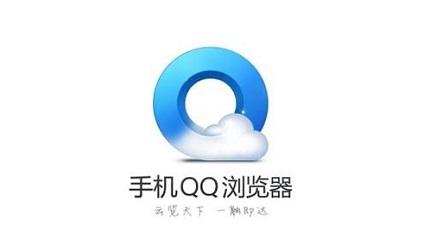 手机QQ浏览器官方版怎么设置自定义背景图片?