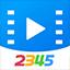 2345影视大全 9.0 官方版