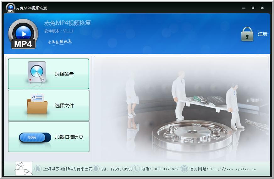 MP4視頻損壞修復工具