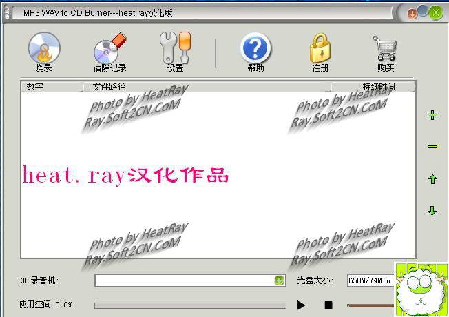 MP3 WAV to CD Burner截图0