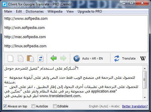 GoogleTranslate截图0