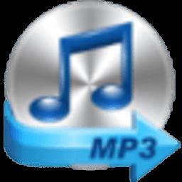 Mp3转换器下载免费版 Mp3转换器免费版 Mp3转换器6 0官方版 Pc下载网