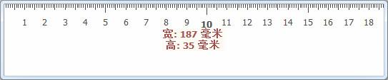 桌面刻度尺