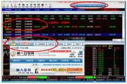白银宝-白银行情分析软件