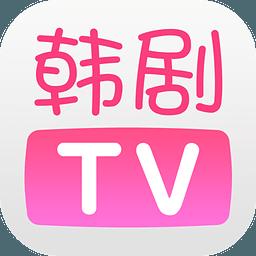 韓劇tv 4.9 官方版