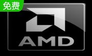 AMD OverDrive系统调节工具