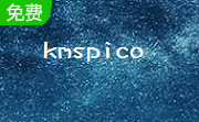 KMSpico(KMS激活工具)段首LOGO