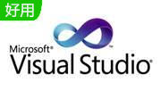 vs2010(Visual Studio)