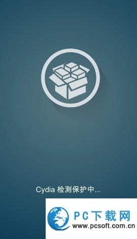 cydia检测保护中解决方法1