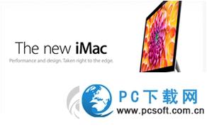 苹果Mac Wi-Fi更新下载 提高5GHz频段Wi-Fi兼容性