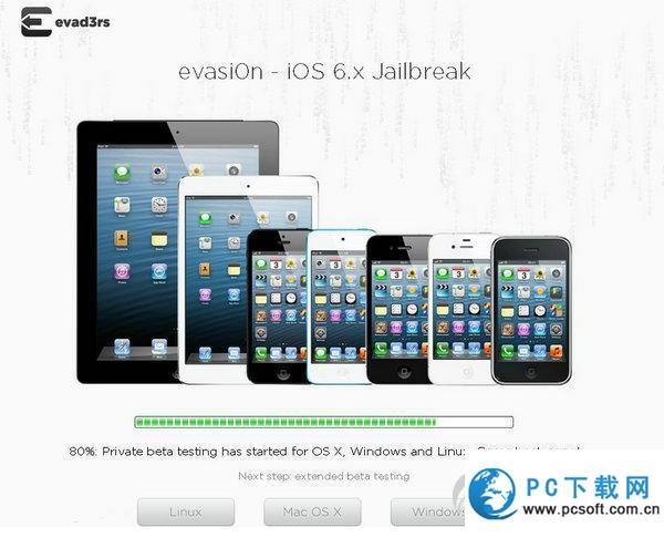 iOS6.1完美越狱进度达80%,工具有希望在周日发布
