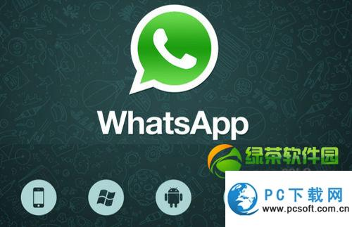 whatsapp怎么退出?安卓/iphone版whatsapp关闭方法1
