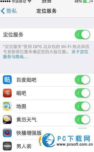 苹果快播推推怎么用?iphone快播推推使用教程1