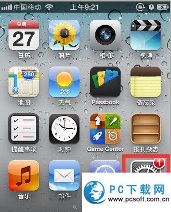 iphone6qq无法访问相册解决办法图文教程详解1