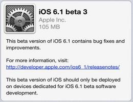 iOS 6.1 Beta 3已面向开发者发布 未添加新功能