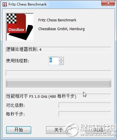 国际象棋测试软件(fritz chess benchmark)