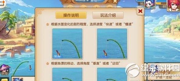 梦幻西游手游钓鱼有什么技巧 钓鱼技巧汇总