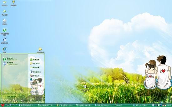 纯纯的爱XP电脑主题官方版